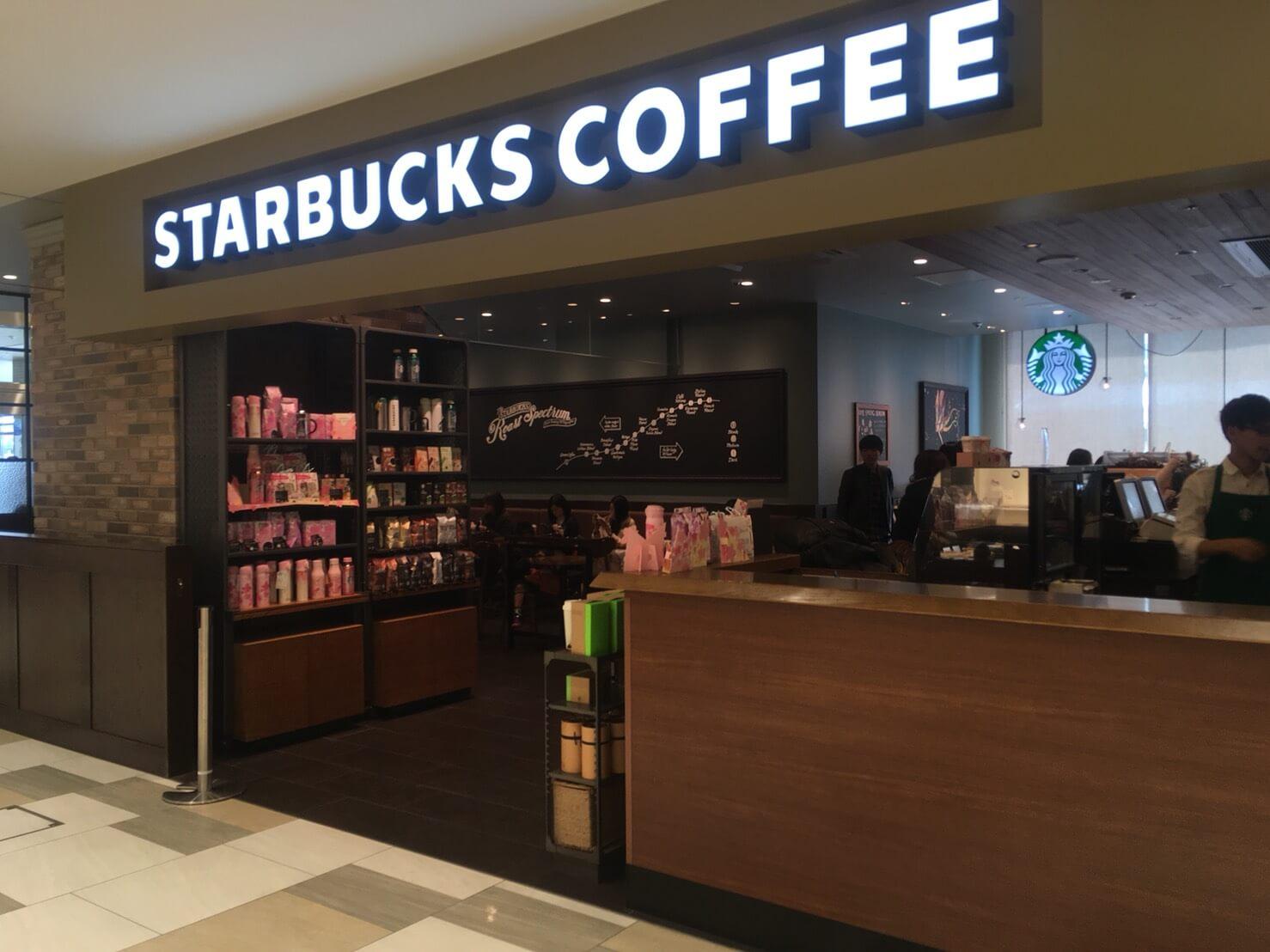 明石の勉強できるカフェ スターバックス