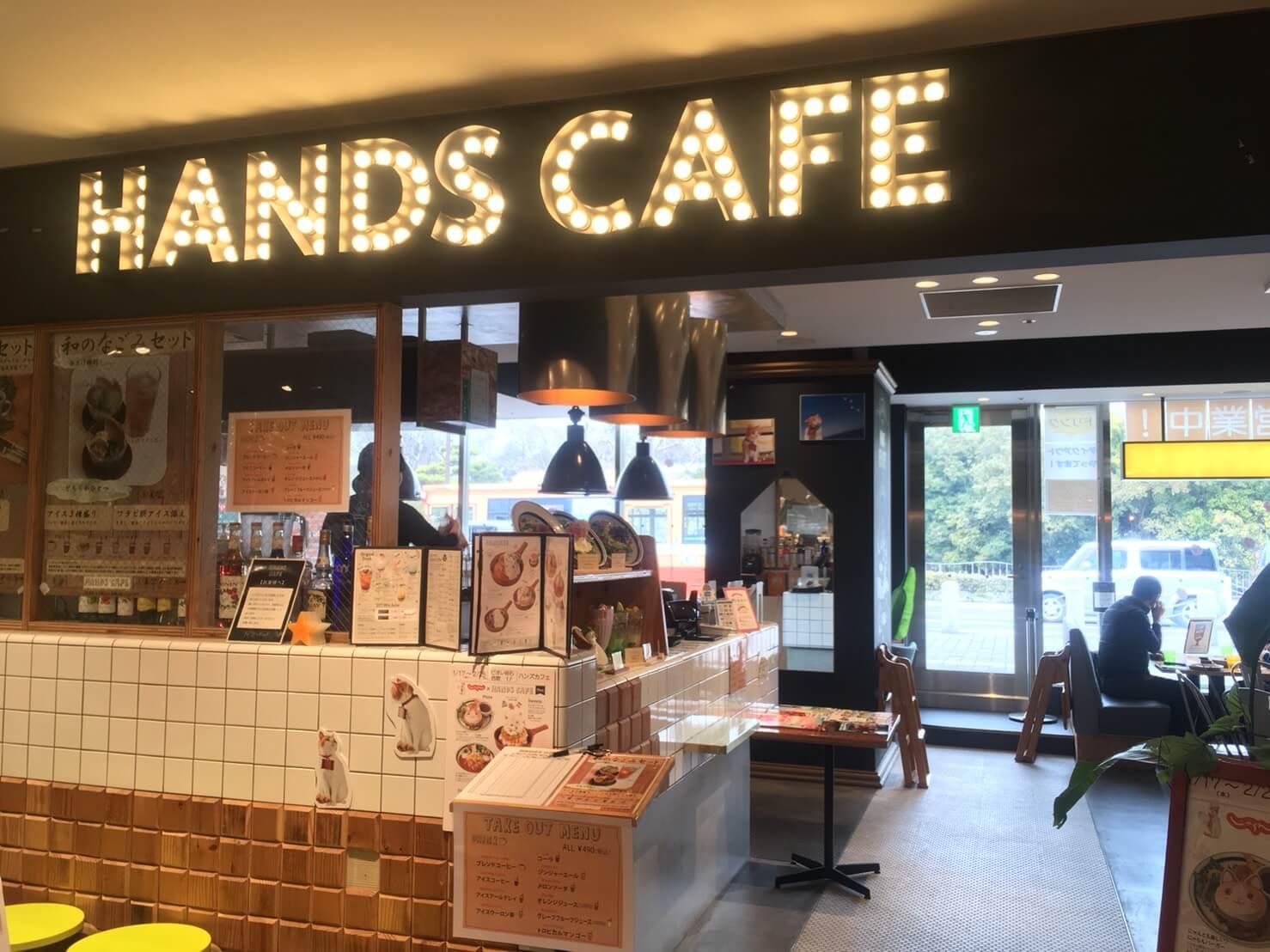 明石の勉強できるカフェ ハンズカフェ