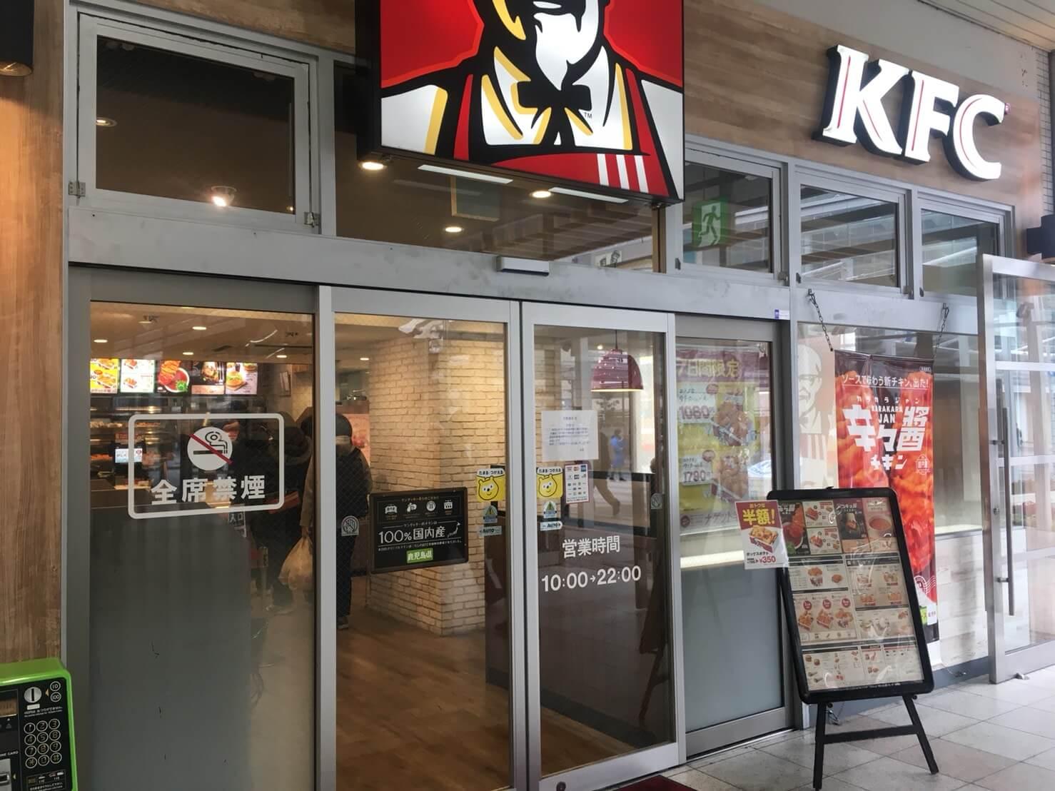 明石の勉強できるカフェ ケンタッキー