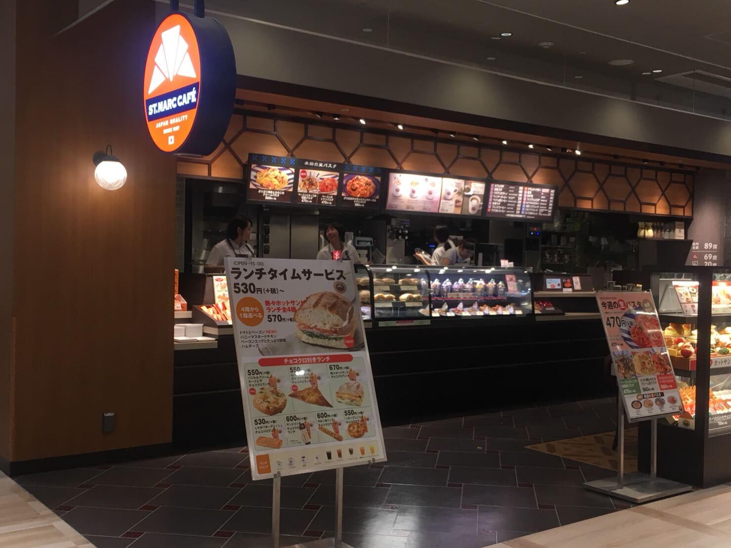 明石の勉強できるカフェ サンマルク