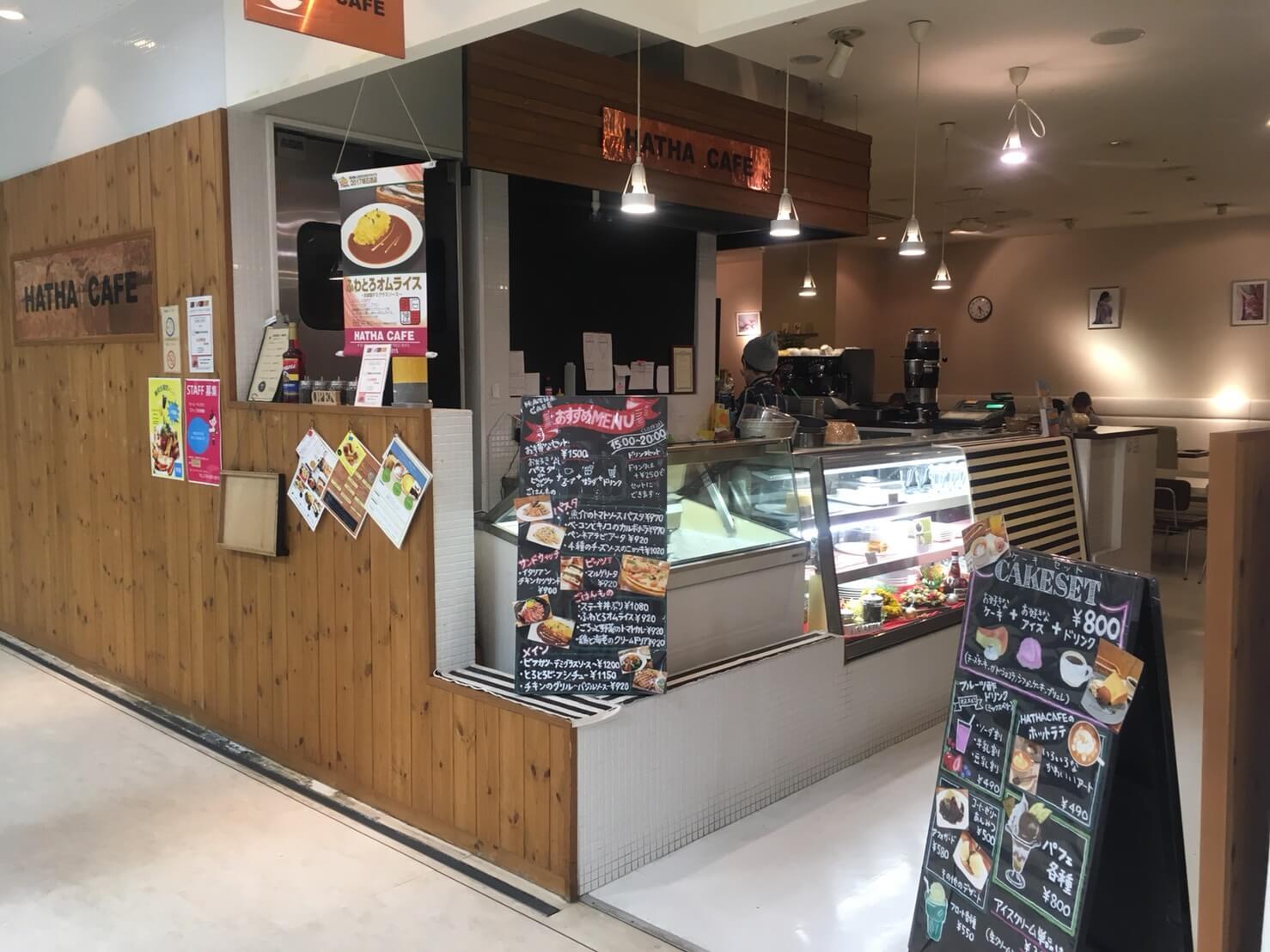 明石の勉強できるカフェ ハタカフェ