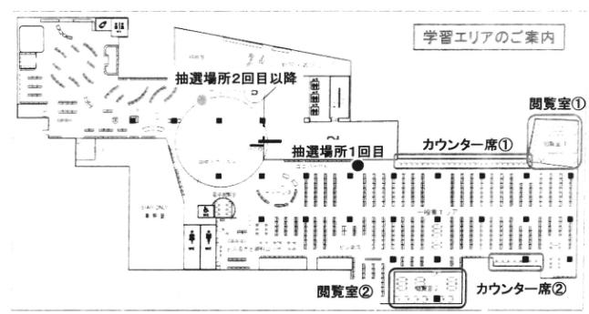 明石図書館内のマップ