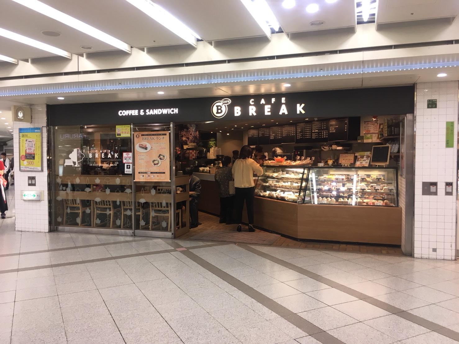 大阪梅田の勉強できるカフェ ブレーク