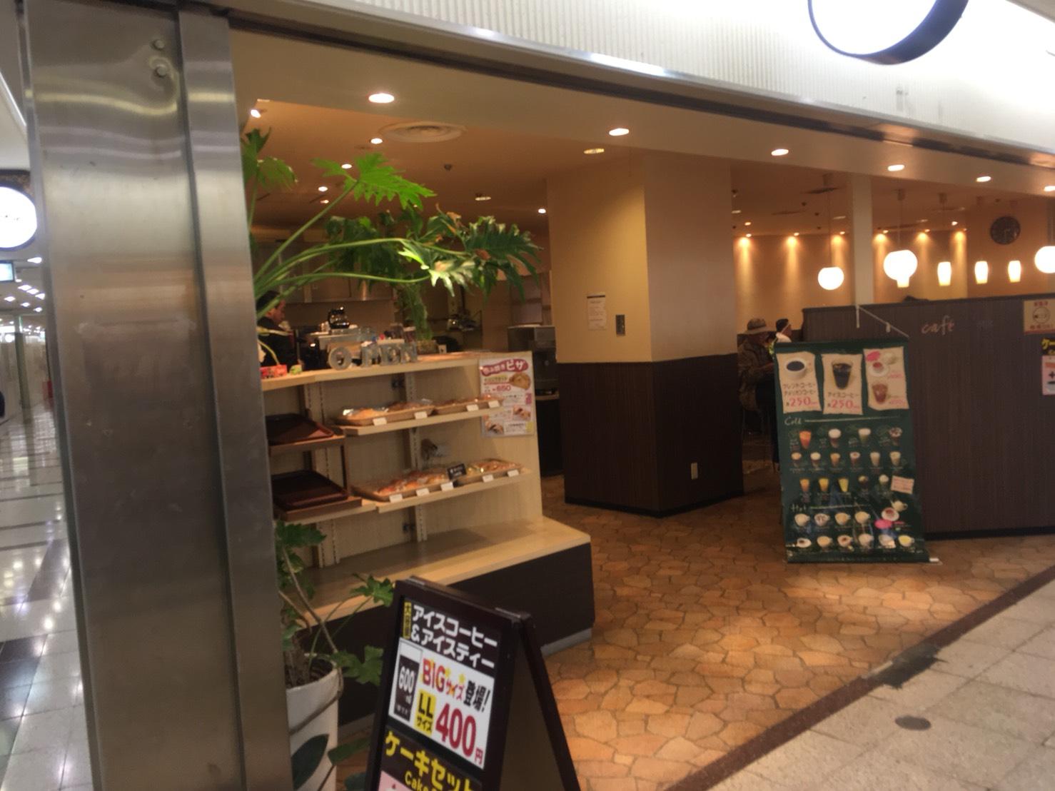 大阪梅田の勉強できるカフェ ミンク