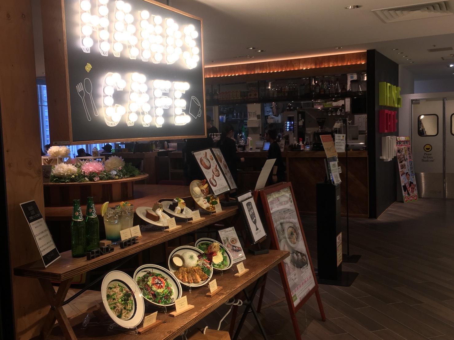 大阪梅田の勉強できるカフェ ハンズカフェ