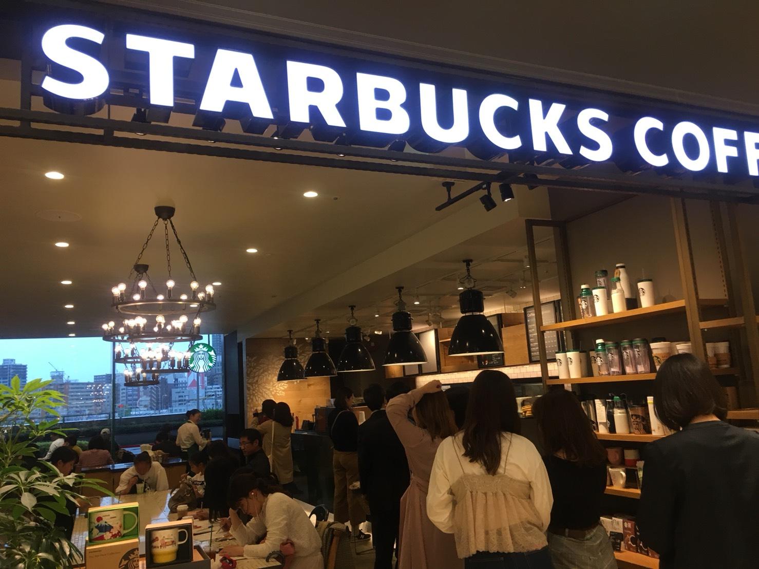 大阪梅田の勉強できるカフェ スターバックス