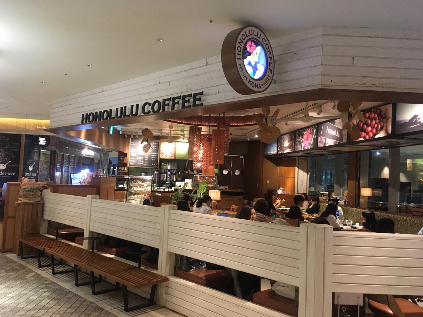 大阪梅田の勉強できるカフェ ホノルルコーヒー