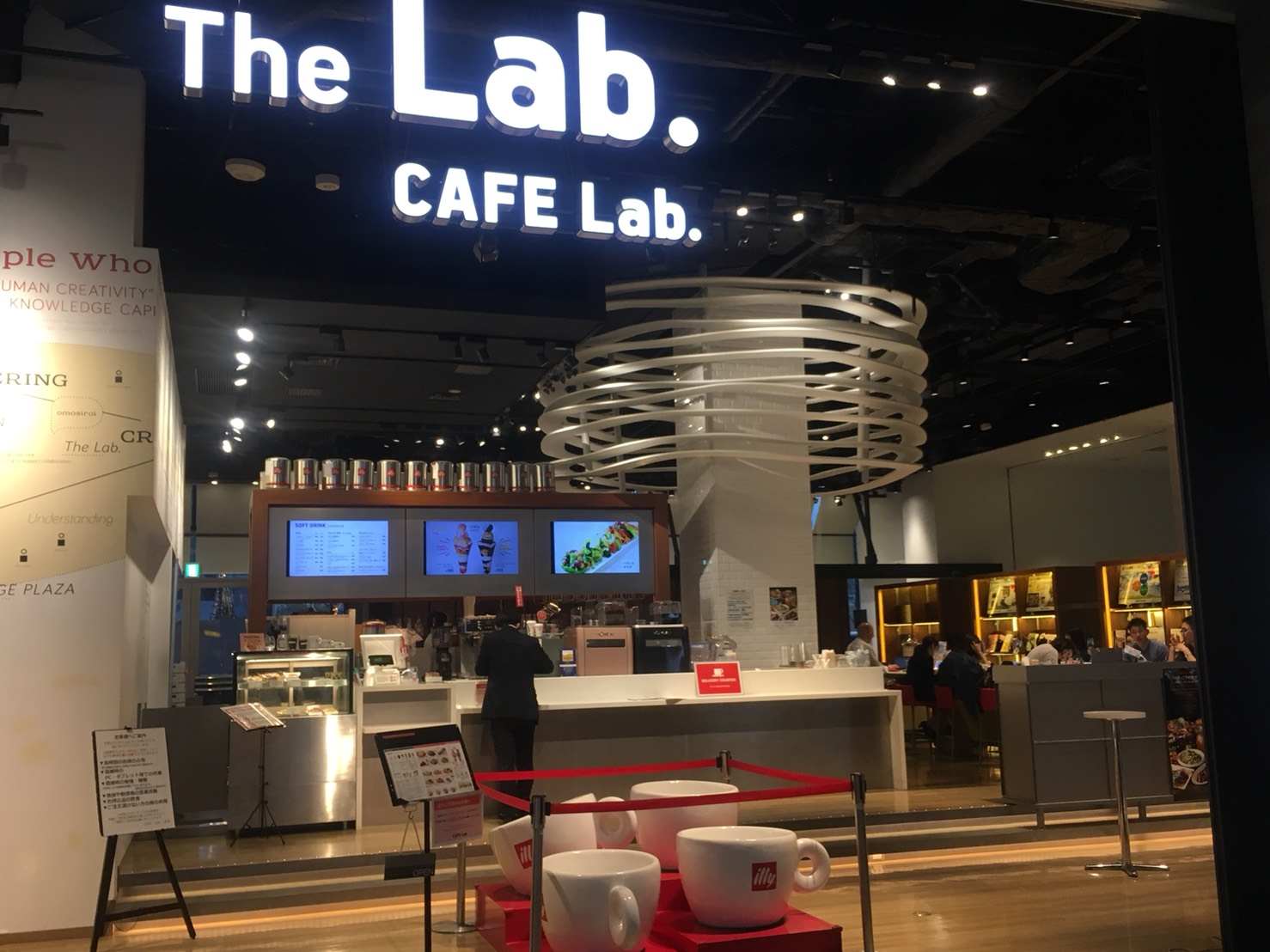 大阪梅田の勉強できるカフェ カフェラボ